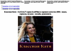 migrashka.ru