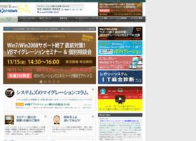 migration.jp