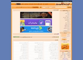 mihanagahi.com