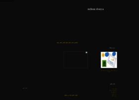 3ajaib Donya Websites And Posts On 3ajaib Donya