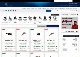 mihanmarket.com