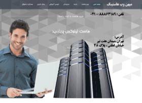 mihanwebhosting.com