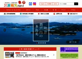 mihara-kankou.com