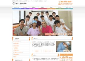 mihashi-dc.com