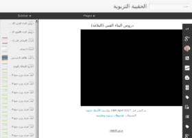 mihfadha.blogspot.com