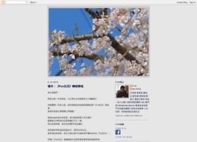 miho0311.blogspot.com