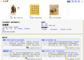 mihua.net
