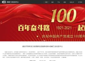 miic.com.cn