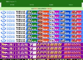 miiphone3g.com