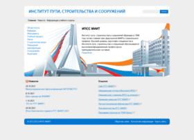 miit-ipss.ru