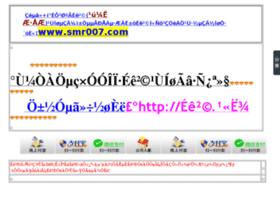 miit-nstc.org
