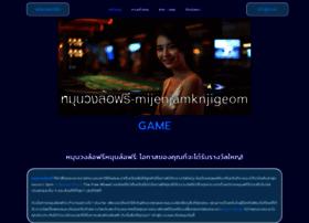 mijenjamknjige.com