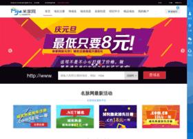 mijia.com