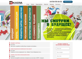 mikaera.com