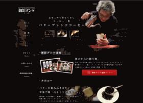 mikage-danke.jp