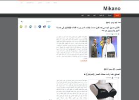 mikanoo2.blogspot.com