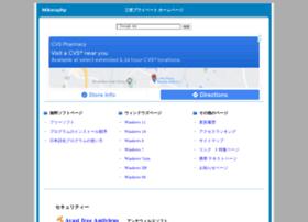 mikasaphp.net