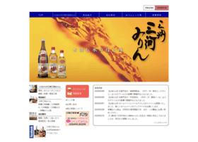 mikawamirin.com
