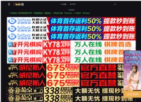 mikethegardener.net