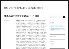 mikeworld.net