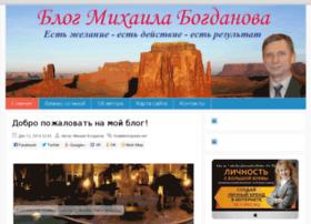 mikhailbogdanov.ru