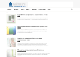 mikhis.ru