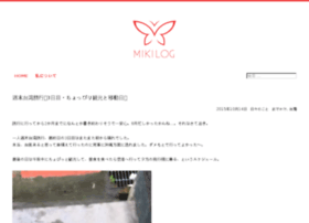 miki-7500.net