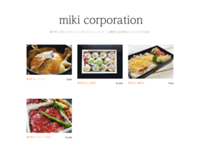 mikicorp.co.jp