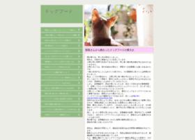 mikidog.jp