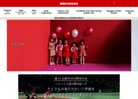 mikihouse.co.jp