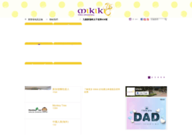 mikiki-mall.com.hk