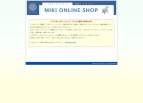 mikipal.net