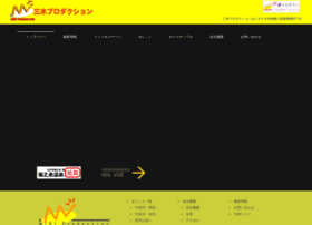 mikipro.co.jp