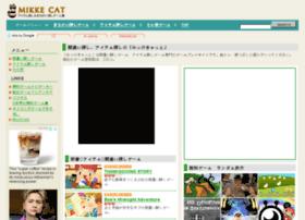 mikkecat.com