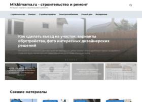 mikkimama.ru