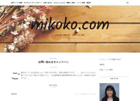 mikoko.com