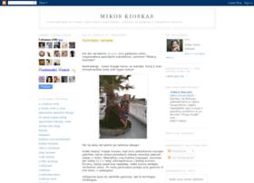 mikoskioskas.blogspot.com
