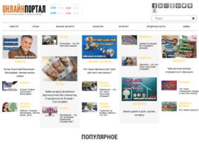 mikrozaym-na-kartu.ru