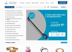 mikservice.ru