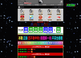 miku5.com