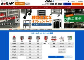 mikuni-ya.com