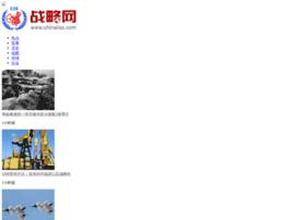 mil.chinaiiss.com
