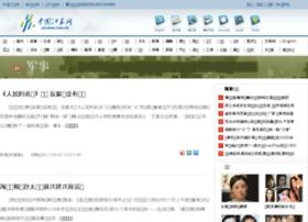 mil.jschina.com.cn