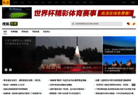 mil.sohu.com