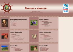 mila.kcbux.ru