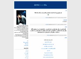 milad-birthday.blogfa.com