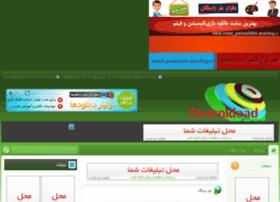milad_games0884.abarblog.ir