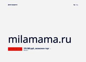 milamama.ru