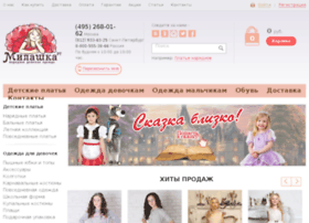 milashka-shop.ru