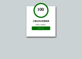 milchcheese.com